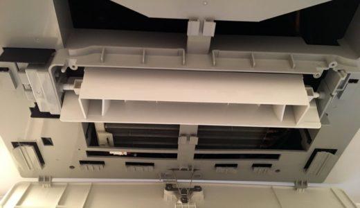 お風呂の乾燥機付き換気扇掃除  東京都品川区中古分譲マンション入居前の再生クリーニング