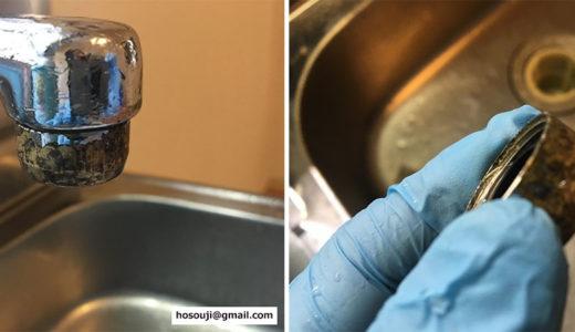 お掃除のプロでも落とせない汚れはありますか?