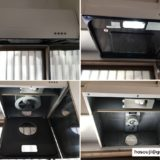 レンジフード(キッチン換気扇)掃除 東京都品川区入居前の再生クリーニング