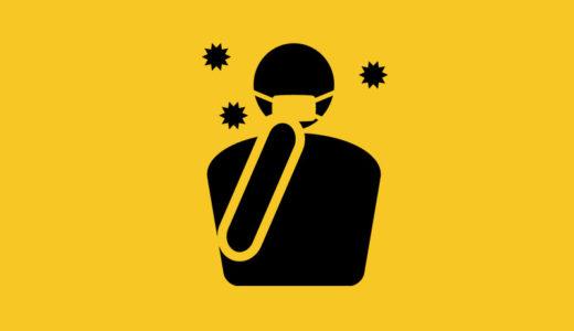 室内除菌抗菌消毒施工