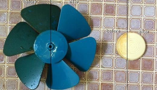 キッチンの換気扇クリーニング  東京都大田区賃貸物件入居前クリーニング