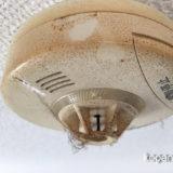 天井に付いている火災報知機 1LDK賃貸アパート 東京都品川区 入居前の再生クリーニング