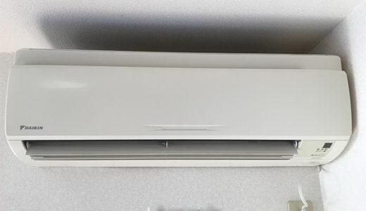 エアコンクリーニング 東京都品川区 入居前の再生クリーニング
