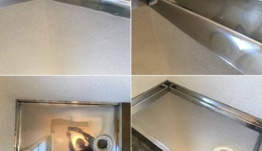 ステンレス製洗濯機パンの掃除 再生研磨 ロフト付ワンルーム 東京都品川区 入居前の再生クリーニング