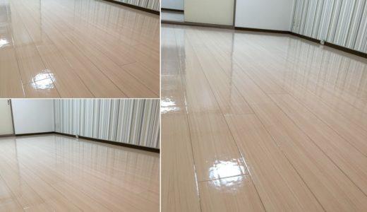床掃除 ワックスがけ 1LDK賃貸アパート空室クリーニング 東京都品川区 入居前クリーニング