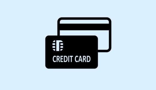 クレジットカード決済可能
