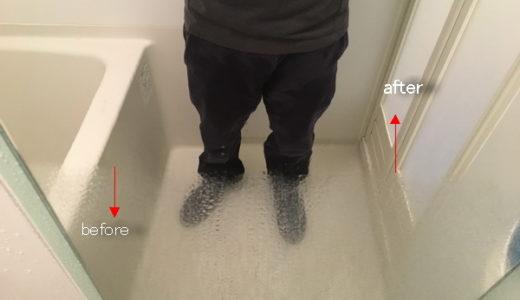 お風呂クリーニング  浴室鏡のウロコ落とし 東京都荒川区