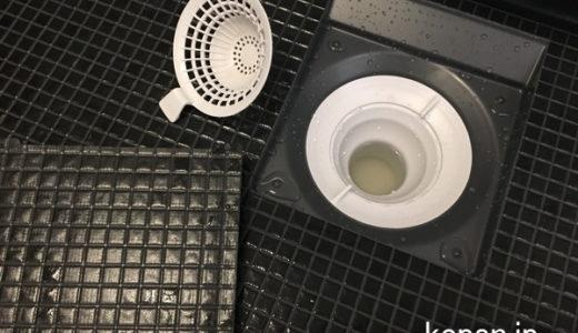 東京都板橋区お風呂クリーニング 中古分譲マンションリノベーション・リフォーム後 仕上げクリーニング