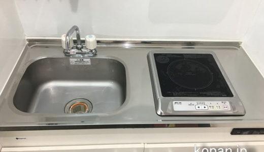 東京都港区キッチンクリーニング ステンレスシンクの水垢サビ落とし 鏡面仕上げ 入居前クリーニング