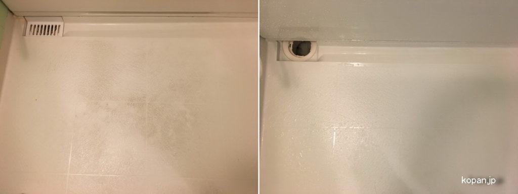 浴室の床の黒ずみ掃除