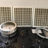東京都目黒区キッチンクリーニング レンジフードフィルターなど分解掃除