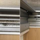 普段のお掃除では見落としがちな場所窓サッシをきれいにお掃除
