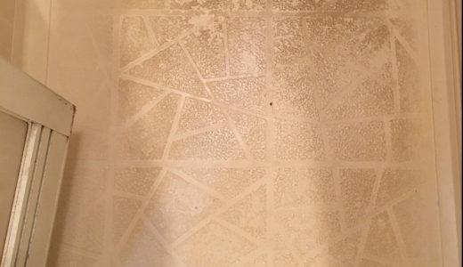 荒川区お風呂クリーニング 頑固な床の黒ずみ掃除