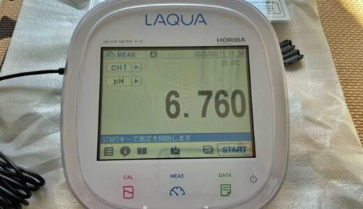 希釈に伴う洗剤のPHの変化を知りたくPH測定器を買ってしまいました!