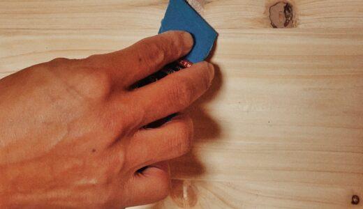 【無垢材】ヒノキテーブルの天板節穴を綺麗に活かしたパテ埋め(接着剤)とくるみ油仕上げ、簡単なお手入れ方法